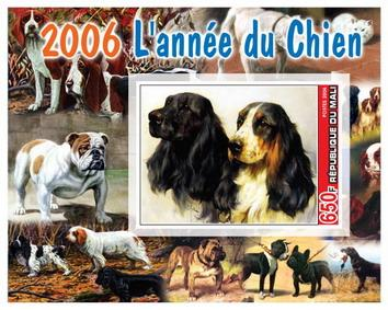 Mali 2006 year of the dog souvenir sheet perf