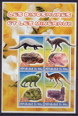 Mali 2005 dinosaurs and minerals miniature sheet 4 values