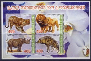 Mali 2005 animals of africa miniature sheet 4 values