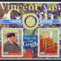 Mali 2005 vincent van gogh miniature sheet 2 values