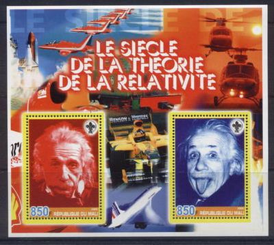 Mali 2005 theory of relativity miniature sheet 2 values