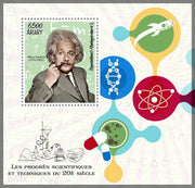 Madagascar 2019 Souvenir Sheet Science Albert Einstein