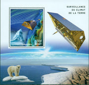 Madagascar 2019 Souvenir Sheet Climate Surveillance from space