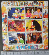 Benin 2003 spirited away fairy tales animation children m/sheet MNH