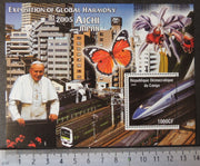 Congo 2005 expostion japan aichi pope john paul II religion trains railways flowers orchids insects butterflies m/sheet MNH #3