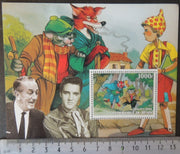 Benin 2003 elvis disney puppets pinocchio cinema cartoons souvenir sheet MNH #2