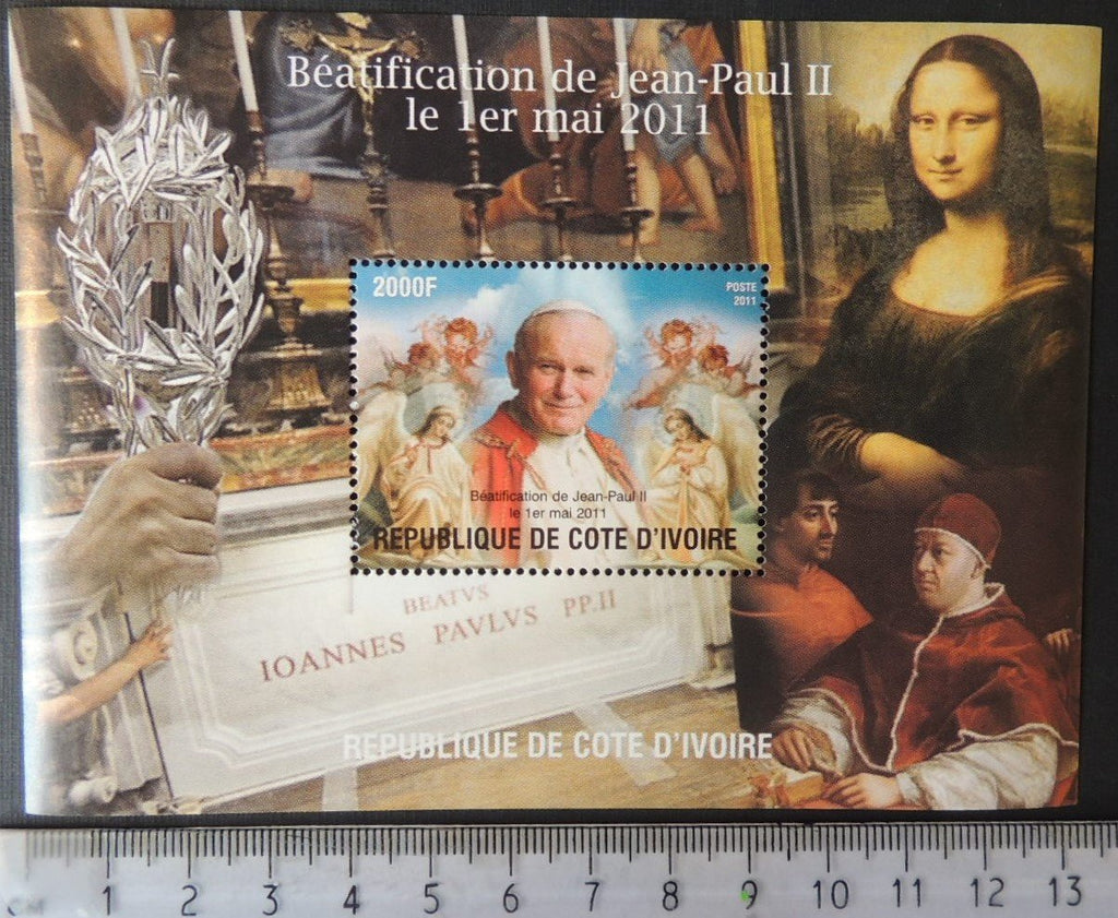 Ivory Coast 2011 beatification pope john paul II religion mona lisa art souvenir sheet MNH