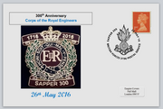 GB 2016 300th anniversary royal engineers militaria emblem privately produced (white) glossy postal card 150 x 100mm superb used #3