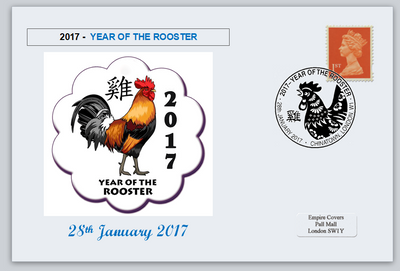 GB 2017 lunar new year of the rooster privately produced (white) glossy postal card 150 x 100mm superb used #1