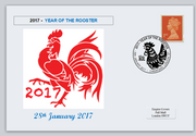 GB 2017 lunar new year of the rooster privately produced (white) glossy postal card 150 x 100mm superb used #2