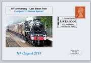 GB 2018 15 guinea special liverpool trains railways transport privately produced (white) glossy postal card 150 x 100mm superb used