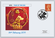 GB 2018 lunar new year of the dog privately produced (white) glossy postal card 150 x 100mm superb used #1