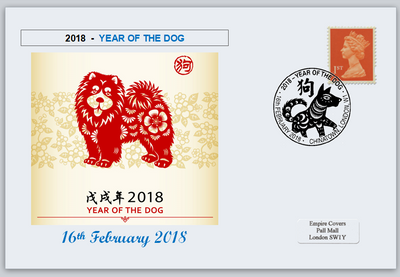 GB 2018 lunar new year of the dog privately produced (white) glossy postal card 150 x 100mm superb used #2