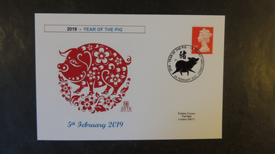 GB 2019 lunar new year of the pig swine privately produced (white) glossy postal card 150 x 100mm superb used #1