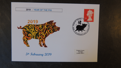 GB 2019 lunar new year of the pig swine privately produced (white) glossy postal card 150 x 100mm superb used #2