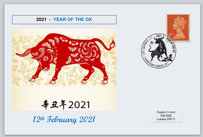 GB 2021 lunar new year of the ox bovine privately produced (white) glossy postal card 150 x 100mm superb used #1