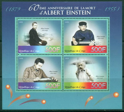 Congo 2015 60th death anniversary albert einstein science physics m/sheet mnh