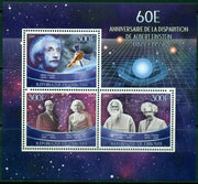 Djibouti 2015 albert einstein le corbusier tagore science physics m/sheet mnh