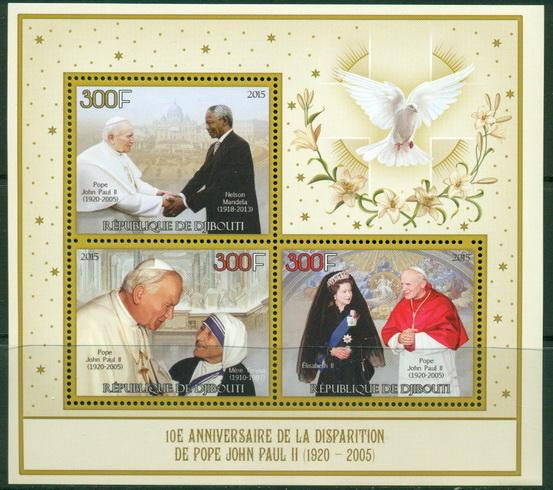 Djibouti 2015 10th death anniversary pope john paul ii nelson mandela mother teresa women religion m/sheet mnh