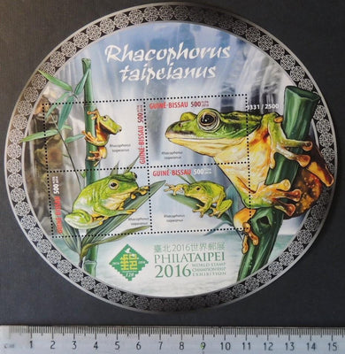 Guinea-Bissau 2016 philateipei stamp exhibitions frogs amphibians m/sheet mnh