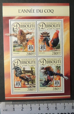 Djibouti 2016 lunar year of the rooster m/sheet mnh