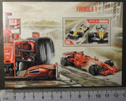 Maldives 2013 sport formula 1 racing cars souvenir sheet mnh