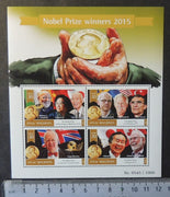 Maldives 2015 nobel prize winners physics medicine chemistry m/sheet mnh