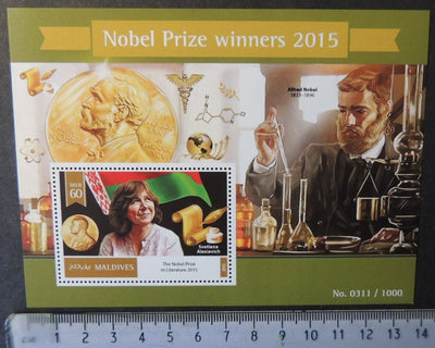 Maldives 2015 nobel prize winners physics medicine chemistry souvenir sheet mnh