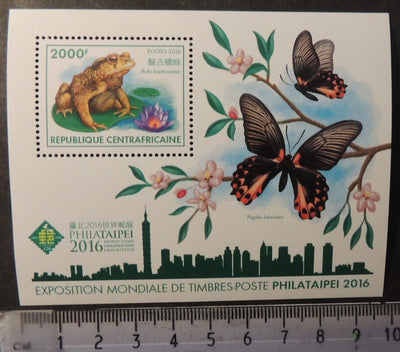 Central African Republic 2016 philataipei stamp exhibition frogs butterflies insects souvenir sheet mnh