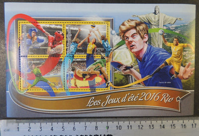 Togo 2016 rio olympic games sport table tennis boxing handball javelin volleyball m/sheet mnh