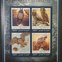 Djibouti 2016 owls birds of prey m/sheet mnh