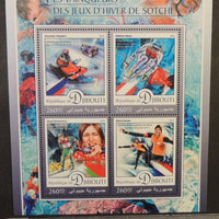 Djibouti 2016 sport sochi winter olympics winners m/sheet mnh