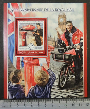Djibouti 2016 royal mail postal postman pillar box big ben chidren s/sheet mnh