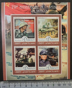 Djibouti 2016 battle for moscow battles wwii tanks maps m/sheet mnh