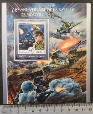 Djibouti 2016 battle for moscow battles wwii tanks aviation s/sheet mnh