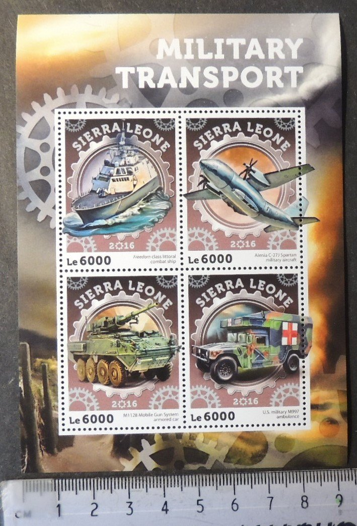 Sierra Leone 2016 military transport militaria aviation ships tanks m/sheet mnh