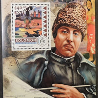 Solomon Islands 2016 art paul gauguin paintings s/sheet mnh