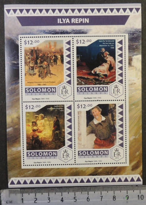 Solomon Islands 2016 art ilya repin paintings m/sheet mnh