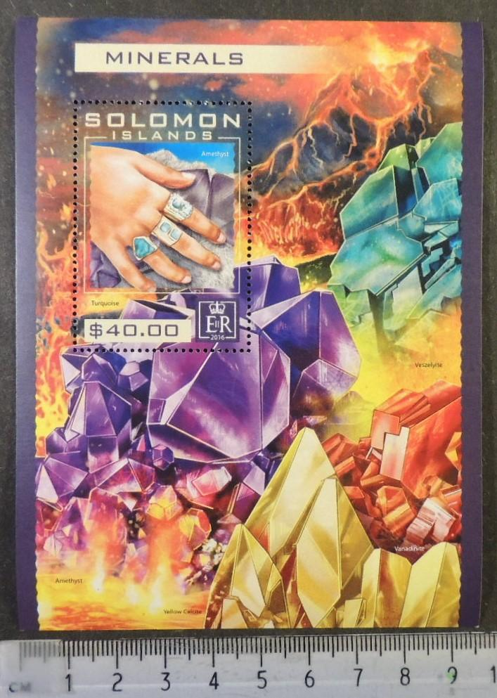 Solomon Islands 2016 minerals amethyst s/sheet mnh
