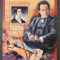 Solomon Islands 2016 german austrian composers von weber mahler violin music classical m/sheet mnh