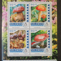 Solomon Islands 2016 mushrooms fungi m/sheet mnh #3