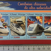 St Thomas 2016 chinese high speed trains railways transport crh2c crh5 crh1 xangai m/sheet mnh