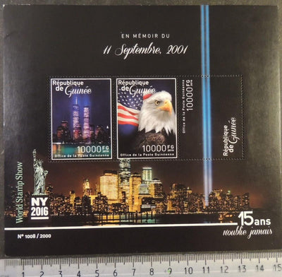 Guinea 2016 september 11 world stamp show new york exhibitions m/sheet mnh
