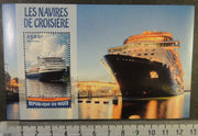 Niger 2016 cruise liners ships transport tourism s/sheet mnh