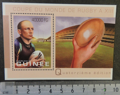 Guinea 2013 world cup rugby sport s/sheet mnh