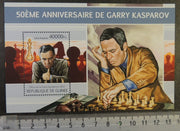 Guinea 2013 chess garry kasparov s/sheet mnh