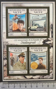 Niger 2017 battle of stalingrad ww2 wwii militaria tanks paulus zaitsev m/sheet mnh