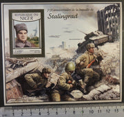 Niger 2017 battle of stalingrad Vasily Chuikov ww2 wwii militaria tanks m/sheet mnh