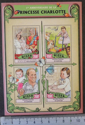 Niger 2016 princess charlotte royalty william kate m/sheet mnh