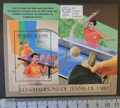 Guinea 2012 table tennis sport zhang jike wang hao s/sheet mnh